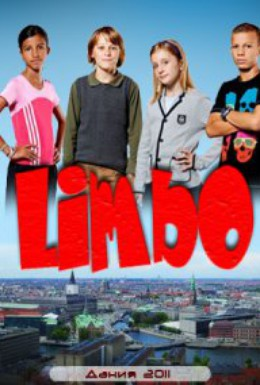 Постер фильма Лимбо (2011)