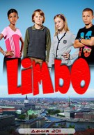 Лимбо (2011)