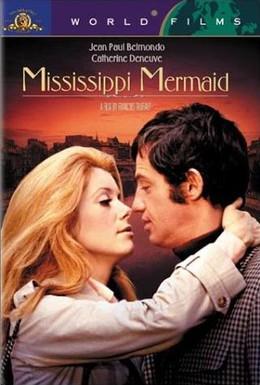 Постер фильма Сирена Миссисипи (1969)