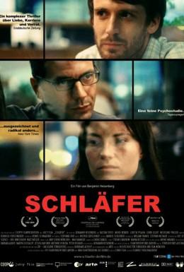 Постер фильма Спящий агент (2005)