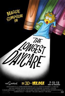 Постер фильма Симпсоны: Мучительная продленка (2012)