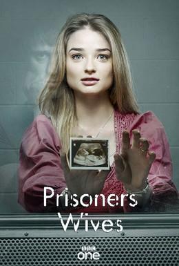 Постер фильма Жёны заключенных (2012)
