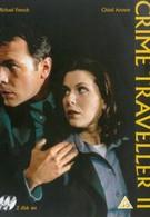 Полицейские во времени (1997)