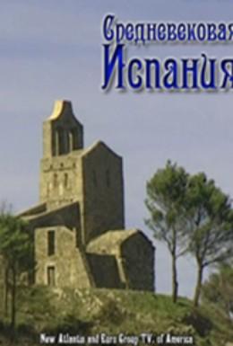 Постер фильма Средневековая Испания (2002)
