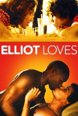 Постер фильма Любовь Элиота (2012)