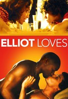 Любовь Элиота (2012)
