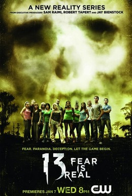 Постер фильма 13: Опасная реальность (2009)