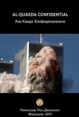 Постер фильма Аль-Каида. Конфиденциально (2011)