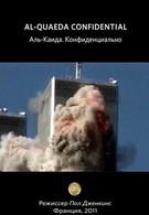 Аль-Каида. Конфиденциально (2011)