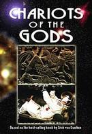 Тайна богов (2014)