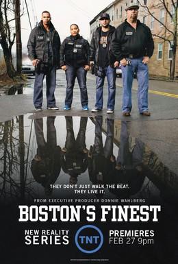Постер фильма Лучшие из Бостона (2013)