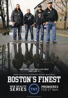 Лучшие из Бостона (2013)