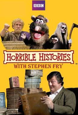 Постер фильма Ужасные истории со Стивеном Фраем (2011)