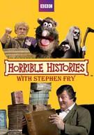 Ужасные истории со Стивеном Фраем (2011)