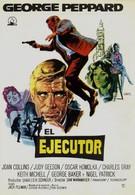 Палач (1970)