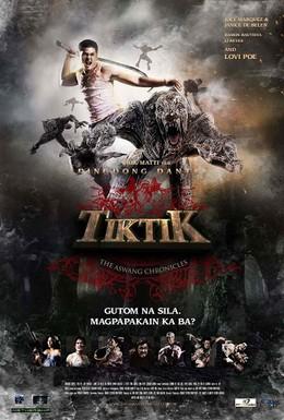 Постер фильма Тиктик: Хроники Асванг (2012)