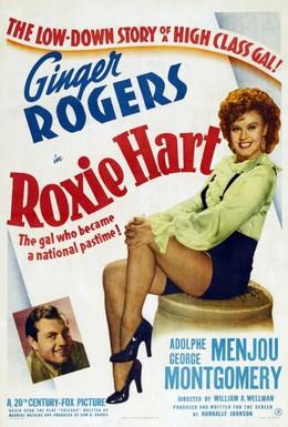 Постер фильма Рокси Харт (1942)