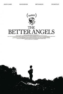 Постер фильма Ангелы получше (2014)