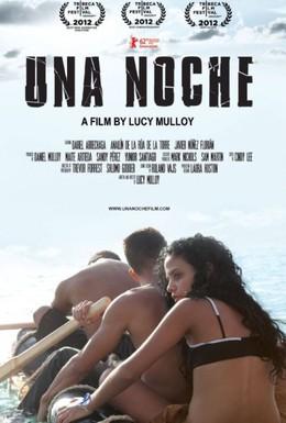 Постер фильма Однажды ночью (2012)