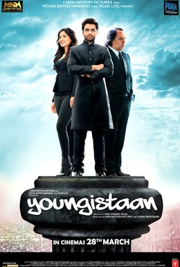 Постер фильма Молодая Индия (2014)
