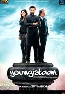 Молодая Индия (2014)