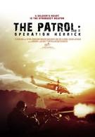 Патруль (2013)