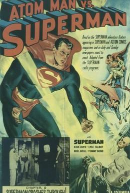 Постер фильма Атомный Человек против Супермена (1950)