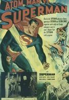 Атомный Человек против Супермена (1950)