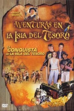 Постер фильма Остров сокровищ: Битва за остров (2006)