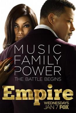 Постер фильма Империя (2015)