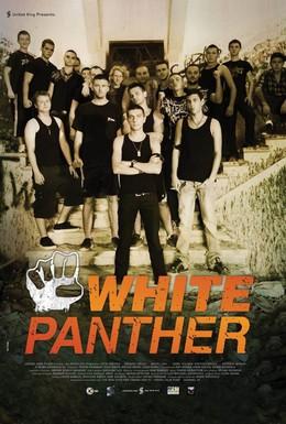 Постер фильма Белая пантера (2013)