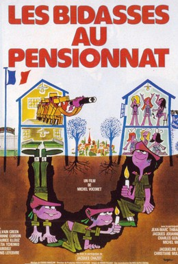 Постер фильма Подземный вход в женский пансион (1978)