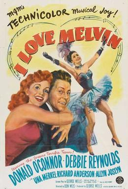 Постер фильма Я люблю Мэлвина (1953)