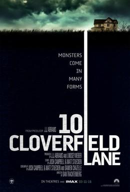 Постер фильма Кловерфилд, 10 (2016)