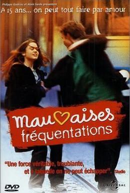 Постер фильма Дурные знакомства (1999)