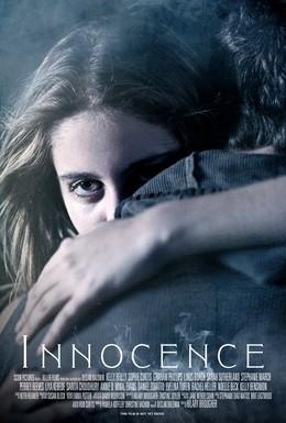 Постер фильма Невинность (2013)