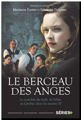 Постер фильма Колыбель ангелов (2015)