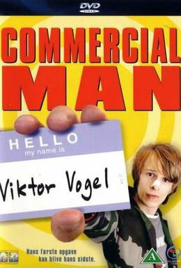 Постер фильма Виктор Фогель – Король рекламы (2001)