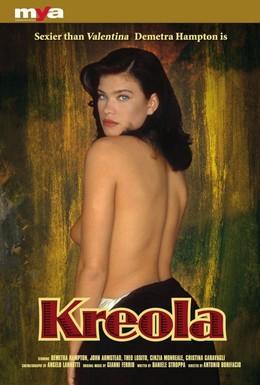Постер фильма Креола (1993)