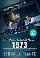 Главный подозреваемый 1973 (2017)