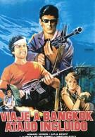 Путешествие в Бангкок (1985)