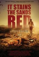 От этого песок становится красным (2016)