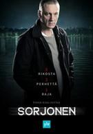 Сорйонен (2016)