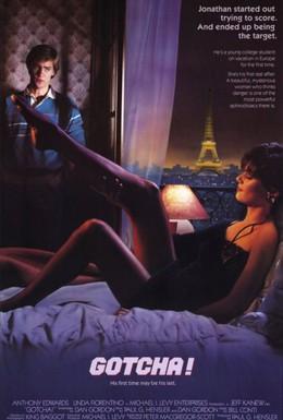 Постер фильма Попался, или Шпионские игры (1985)