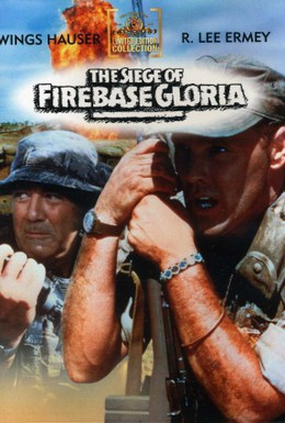 Постер фильма Осада базы Глория (1989)