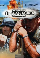 Осада базы Глория (1989)