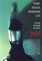 Шлюха (1995)