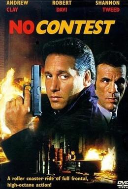 Постер фильма Вне конкурса (1995)