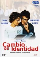 Американский театр (1991)