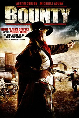 Постер фильма Награда (2009)